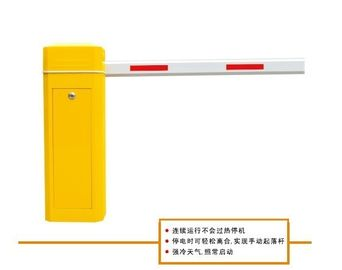 China 8M Long Boom Heavy Duty Parking Gate System A3 Steel For Vehicle Control factory